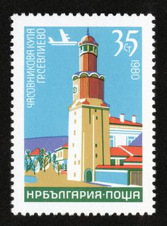 Airmail, Clock towers, 1979 #stamp #illustration #vintage