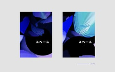 Space Posters - kaerfkrahs.com