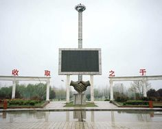 Tim Fenby Documented The Last Communist Town in China