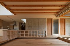 Hybrid Housing