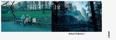 mujiAD2009-01_NY.jpg 688×244 pixels