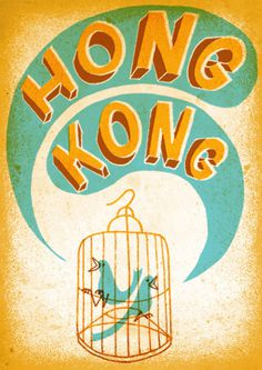 Jeff Rogers Letters Hong Kong song