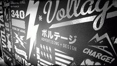 VOLTAGE Ad is hiring web programmers | Voltage Digital Advertising + Design #studio
