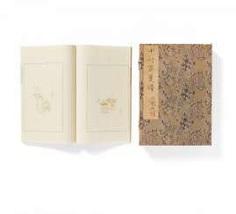 Letter paper of the Ten bamboo hall (Shizhuzhai jianpu)