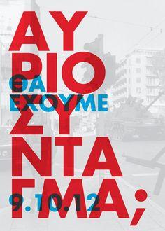 syntagma #demonstration