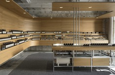 Aesop Shibuya is a minimalist interior located in Tokyo, Japan, designed by Torafu Architects