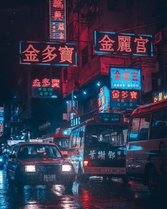 Cyberpunk Street Photos in Hong Kong by Andy Knives