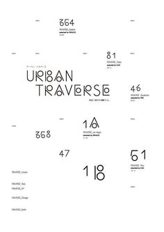 URBAN TRAVERSE #poster #typography