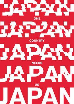 hope for japan #montevideo #uruguay #gabriel #benderski