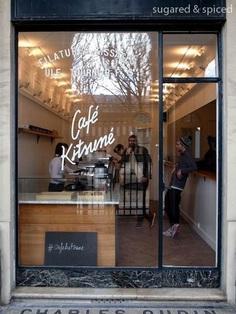 Café Kitsuné in Paris
