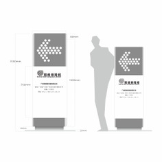 Office Building wayfinding | Signage | Sign Design | Wayfinding | Wayfinding signage | Signage design | Wayfinding Design | 写字楼立式牌