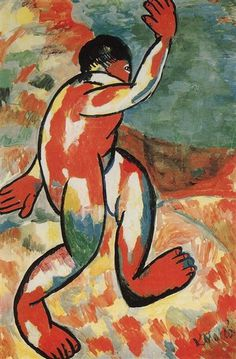 Kasimir Malevich, Bather