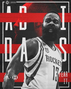 Adidas - James Harden - Fear It - Concept Ad Campaign on Behance