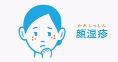 Character Design Illustration by www.noritake.org #illustration #character #face #girl #human #illu