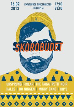 ideas for Skorobudet music festival #print #illustration #poster #music #hipster #festival #skorobudet #line #up