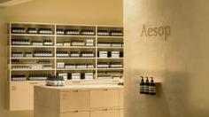 Aesop LUCUA 1100 by Schemata Architects