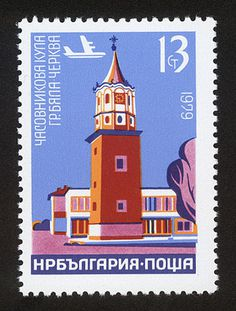 illustration, stamp