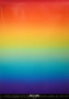 World Design Expo 1989 #design #graphic #minimal #art #gradient #layout