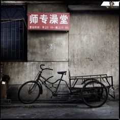 5164609576_f3ebd0c52d_b.jpg (JPEG-afbeelding, 1024x1024 pixels) #city #photography #china #typography