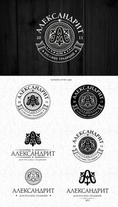 Logos / Logo #icon #monogram