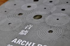 Onion Design Associates | 音牆/聆聽建築的聲線