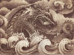 terryfan #dragon #wave #chinese #illustration #sea