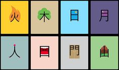 Learn Chinese with Chineasy characters #design #chinese #learn #characters #typo
