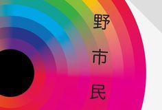 Carl DeTorres Graphic Design #color #gradient #rainbow #lol #rainbow gradient