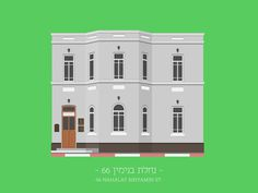 tlv buildings by avner gicelter #design #color #tel #illustration #aviv #buildings