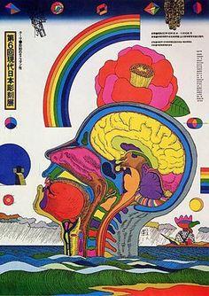 Kiyoshi AWAZU #poster #japan #1970