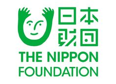 THE NIPPON FOUNDATION #logo #japan #green #mark #vi