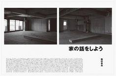 muji2007shinbun.jpg 688×455 pixels