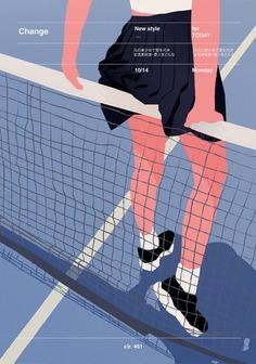 Mellow Tennis