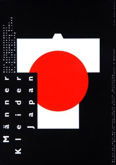 #GURAFIKU : A collection of visual research surveying the history of graphic design in #Japan. Conducted by designer, #Ryan #Hageman.