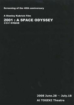 2001: A Space Odyssey Movie Posters From Movie Poster Shop #swiss #japanese #poster #film #helvetica #typography