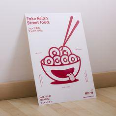 Fake Asian Street Food. Homemade Screen Print A3 Poster. #graphic #design #typography #poster #artwork #illustration #minimal #art #illustr