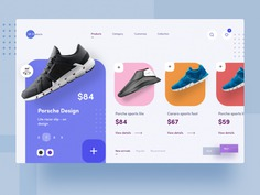 e-commerce web exploration