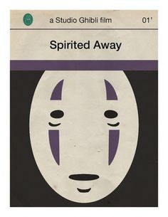 Japanese Movies Imagined As Penguin Book Covers - DesignTAXI.com