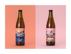 Dziki Wschód Brewery Packaging - Mindsparkle Mag Motyw Studio designed the packaging for the Native american series of beer labels of Dziki Wschód (Wild East) Brewery. #logo #packaging #identity #branding #design #color #photography #graphic #design #gallery #blog #project #mindsparkle #mag #beautiful #portfolio #designer