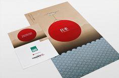 Tōhoku Earthquake & Tsunami Japan 2011 Poster | olisoden #help #relief #japan #poster
