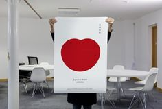 Japan Tsunami Appeal #earthquake #simple #po #poster #japan