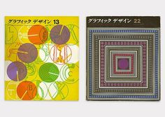 (Left) No.13, 1963, Design by Max Huber (Right) No.22, 1966, Design by Takashi Kono #cover #design #graphic