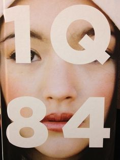 1Q84 by Murakami, via Baubauhaus. #cover #murakami #book #1q84