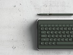 Keyboard for Creative's Desk - Material