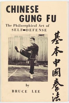 bruce lee chinese gung fu book cover typography vintage