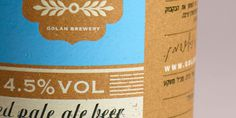 9 6 12_ogo3.jpg #packaging #typography