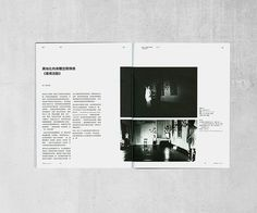 ox magazine `02 on Behance #layout #design