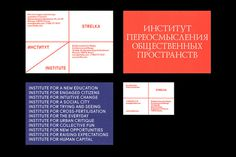 SI_Stationery #ok #print #design #rm #stationery