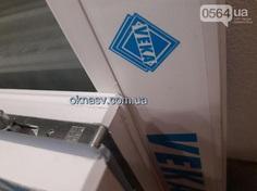 Окна Veka | Металлопластиковые окна Века | Пластиковые окна Кривой Рог.