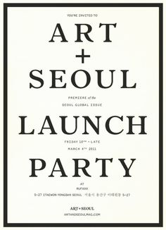 ART + SEOUL #animated #seoul #launch #gif #art #party